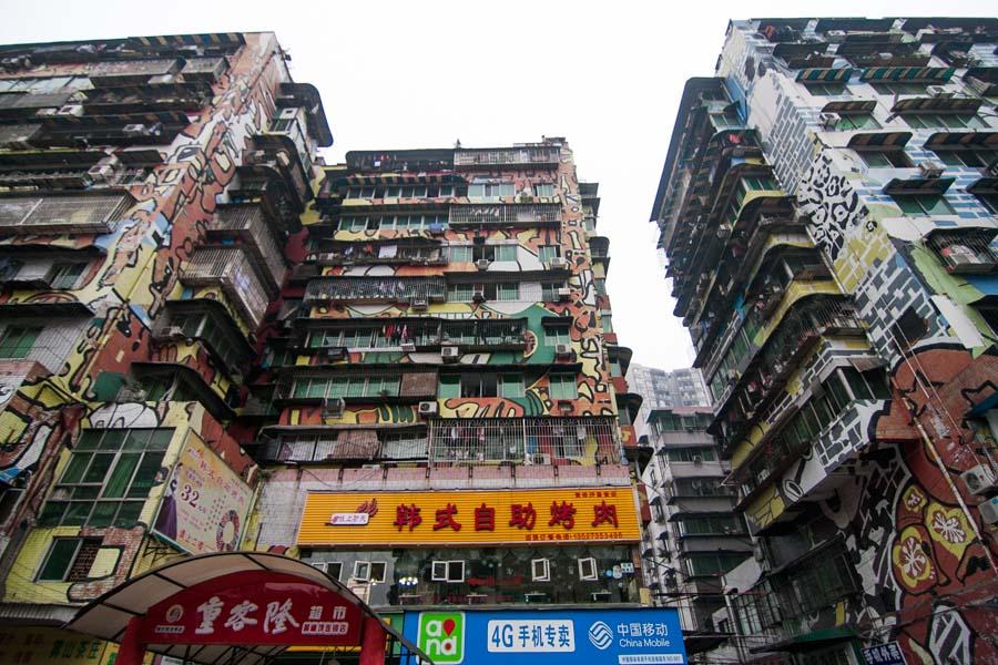 没有分层地契的公寓 Condominium without Strata Title